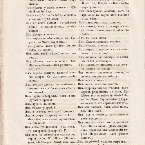 Starosvitsjkyj Bandurysta (234).jpg